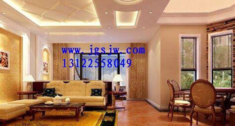 上海装饰材料网、杭州装饰材料网、南京装饰材料网