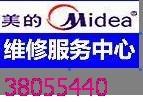 广州荔湾区三菱空调加雪种电话三菱空调清洗保养移机安装