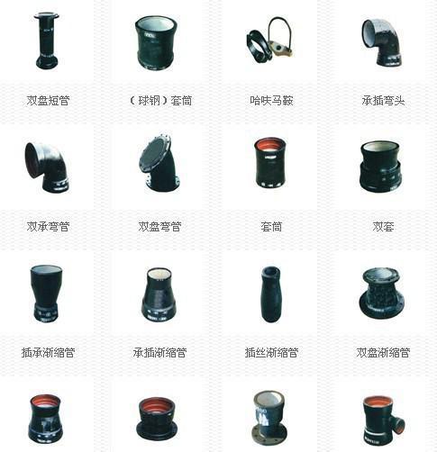 四川球墨铸铁管管件dn150球墨铸铁管价格
