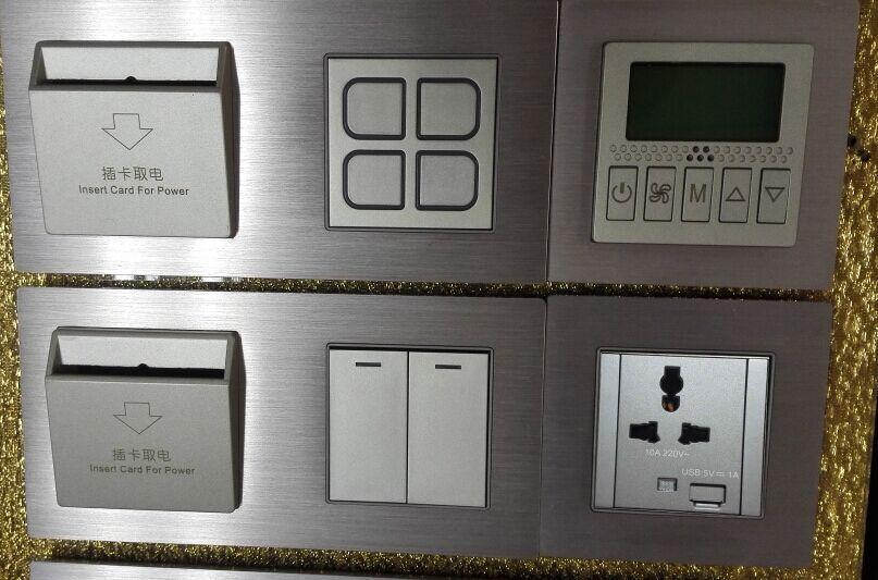 客房智能化弱电开关