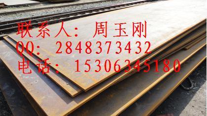 普�345R 09MnNiDR 15CrMoR 12MnNiVR容器板 山�|悟空物�Y有限公司