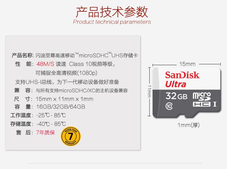 广西高速闪迪内存卡批发 大量现货手机内存卡厂家直销