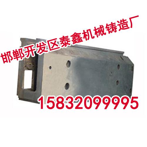 河北耐热耐磨钢铸件加工厂、泰鑫铸造厂、质量好怪我咯