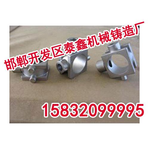 河北耐热耐磨钢铸件加工厂、泰鑫铸造厂-真心打造铸件