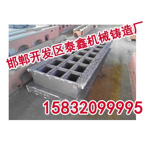 河北球铁铸件厂、泰鑫铸造厂、先定一个小目标