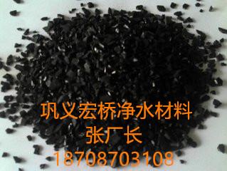 优质无烟煤滤料用于城市和工业生产污水处理*化学性能稳定生产厂家18708703108