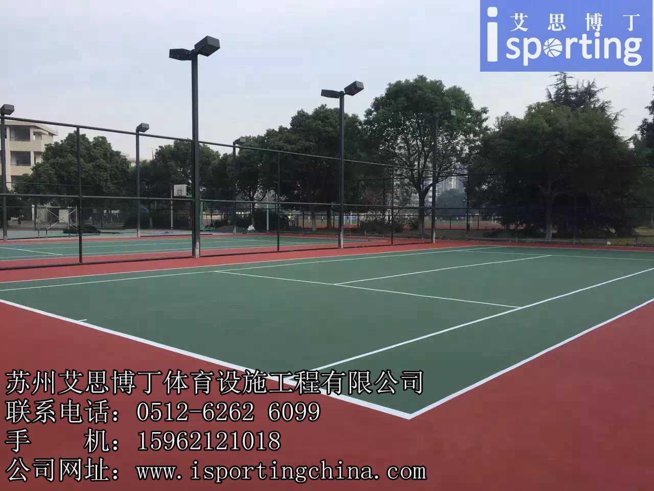 南通海门启东EPDM塑胶网球场、南通海门启东硅PU网球场、南通海门启东丙烯酸网球场工程施工