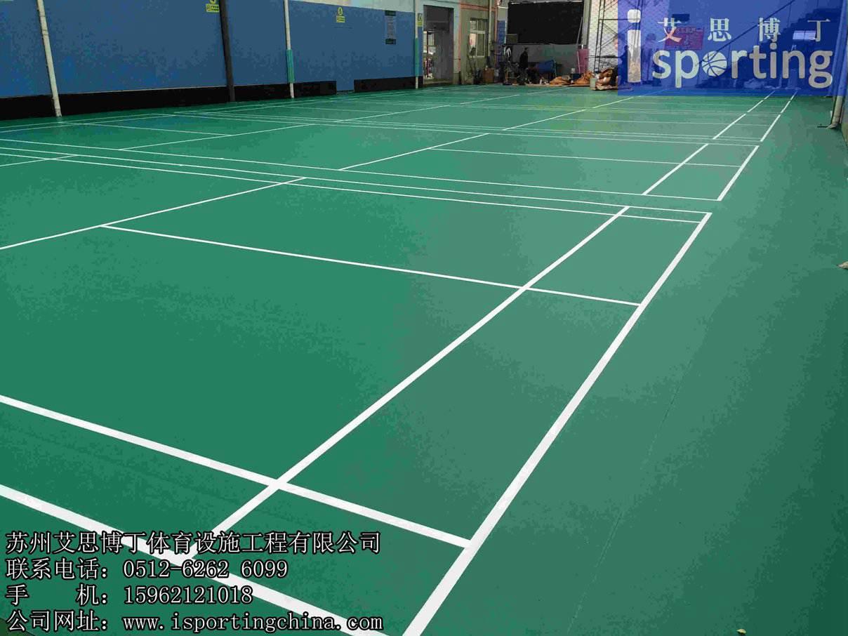 杭州嘉兴PVC运动地板羽毛球场铺装施工、杭州嘉兴EPDM塑胶羽毛球场工程施工、杭州硅PU羽毛球场施工