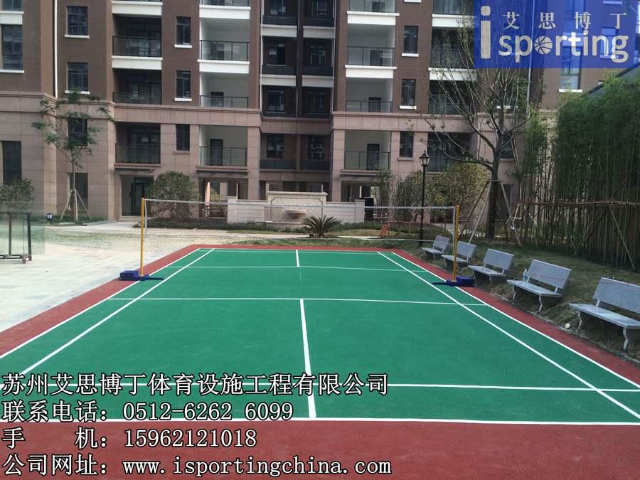 南京PVC运动地板羽毛球场铺装施工、南京EPDM塑胶羽毛球场工程施工、南京硅PU羽毛球场施工