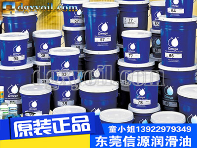亚米茄78食品级防蚀油脂OMEGA中国总代理亚米茄润滑脂