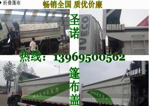 自卸车全自动智能篷布盖生产青青青免费视频在线