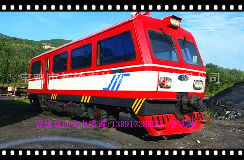 推荐关键词:    机车配件,    轨道车租赁,    铁路设备器材