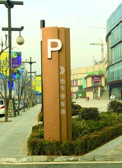 徐州佰汇标识一流的办公楼宇标识制作公司:办公楼宇标识公司