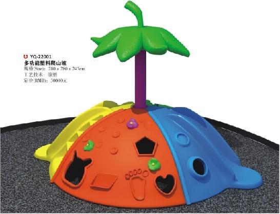 广西幼儿园玩具游乐设备厂家