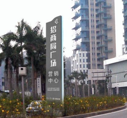 徐州哪家办公楼宇标识制作公司专业、专业的办公楼宇精神堡垒