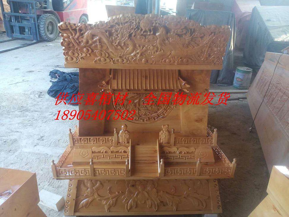 嘉荫县现在哪里有柏木棺材有卖、柏木棺材价格