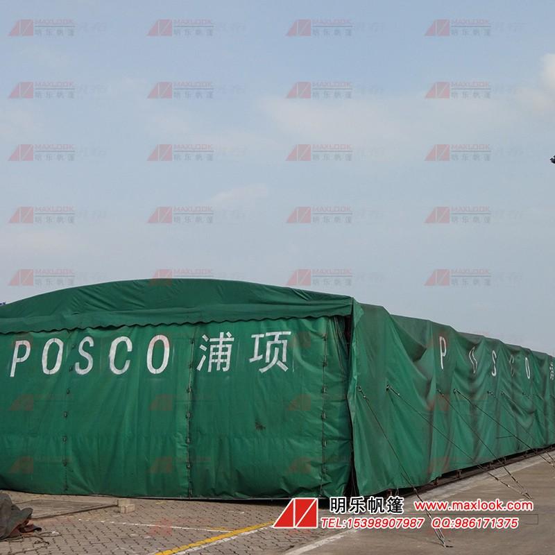 防水油布批发PVC油布价格广州明乐油布厂家