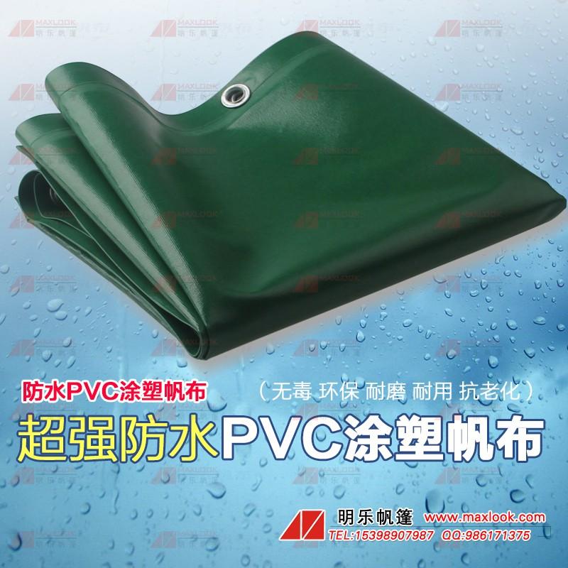 涂塑布厂 100防水涂塑布 涂塑帆布
