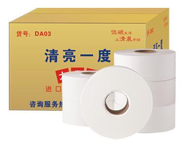 武汉清亮一度DA03大盘纸