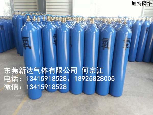 东莞厚街镇氧气的化学性质