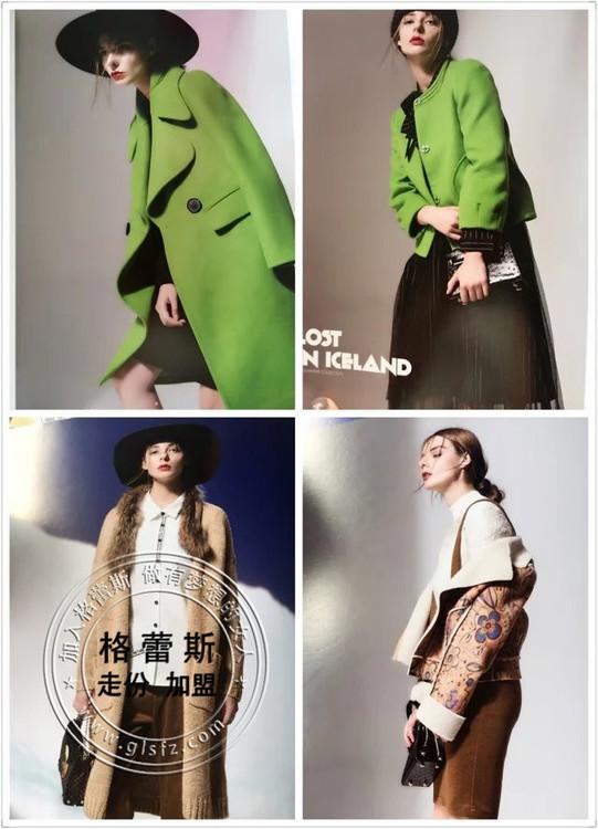 杭州一线品牌女装艾尔丽斯秋冬装折扣货品震撼来袭、料大衣羽绒服尾货批发