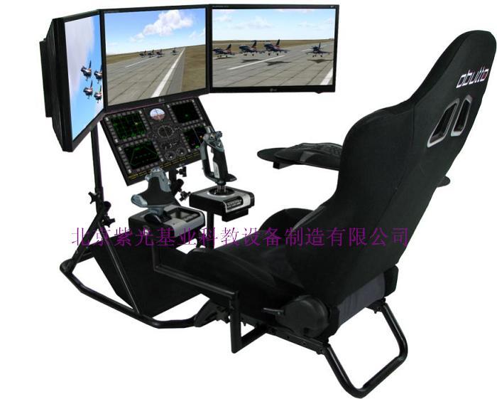 北京紫光基业科教设备制造有限公司为您提供飞机驾驶模拟器、飞行模拟设备、飞机驾驶模拟训练、驾校验收设备、飞行员模拟设备。随着计算机技术的发展,微软飞行模拟软件从fs5到fsx、经过了十多年的改良和完善,其仿真度有了很大的提高。飞行模拟软件无论对航空爱好者了解和掌握航空知识、还是在飞行员的训练中,越来越发挥出其优势和积极的作用。 现代电子技术、数字技术、网络技术和仿真技术,创造出了模拟飞行平台,为青少年圆了飞行梦。模拟飞行运动作为传统航空体育运动与现代计算机技术相融合面衍生的新兴体育项目、因其较高的专业化技术