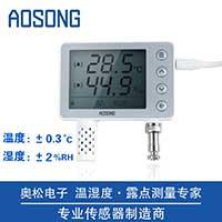网络型温湿度变送器aw1485a