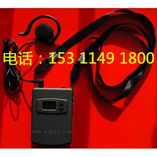 智能电子导览器 无线导览机价格优惠