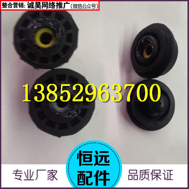 贯流风叶轴承胶座定做、模具模压橡胶制品公司、机械橡胶配件定制加工