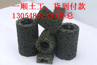 和龙市混凝土抗裂短切玻璃纤维特约销售13054801333集团