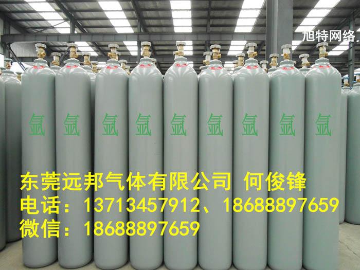 东莞虎门镇氩气焊接气体厂家