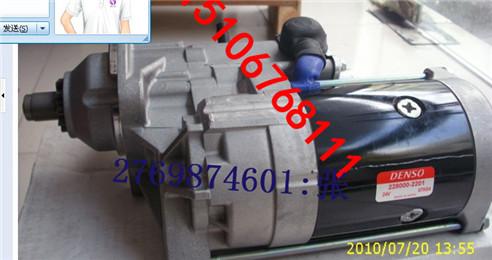 特卖会:康明斯M11大小瓦-连杆瓦4025120主轴瓦回收