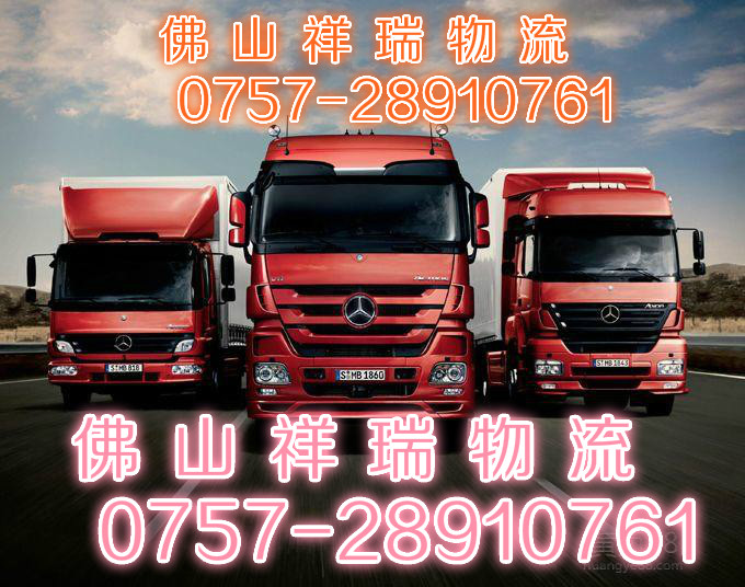 龙江直达到三门峡货运专线直达_云南商机网招商代理信息