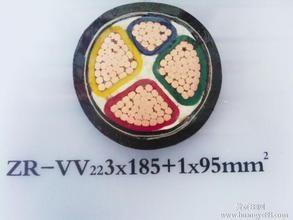 MKVV32-24矿用电缆x50mMHYBV-7-1