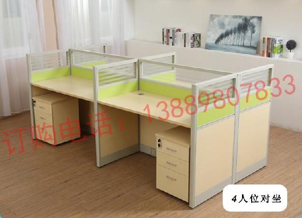 买办公桌、办公桌哪家好就来沈阳鑫润企办公家具厂