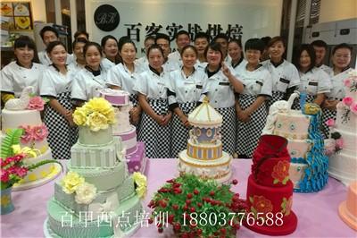 苏州私家烘焙培训班诚招蛋糕学员招商_云南商机网招商代理信息
