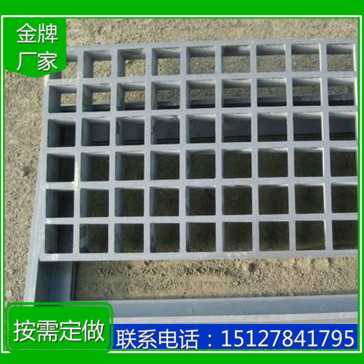 供应玻璃钢地沟盖板 洗车房排水沟盖板 玻璃钢格栅价格