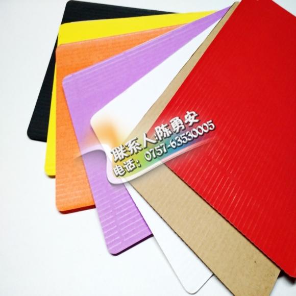 求购三层E坑/F坑彩色(珠光)优质瓦楞纸板定做彩盒内衬垫纸外包装纸板厂家生产直销