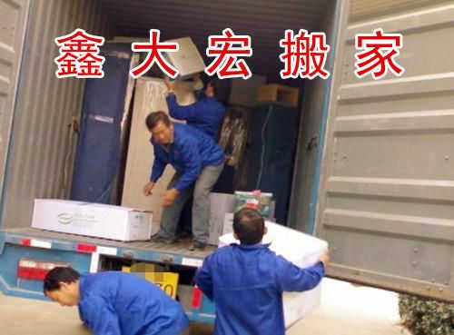 代理深圳到江西高安专业搬家货运公司13430921896_云南商机网月博信息