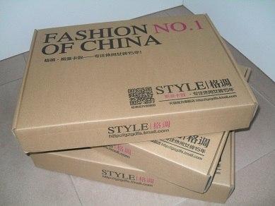 广东销量好的包装飞机盒如何 海珠白纸箱