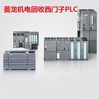 求购西门子CPU412/414/416/417