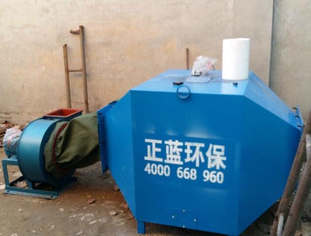 有机废气净化设备 大风量活性炭净化设备厂价供应