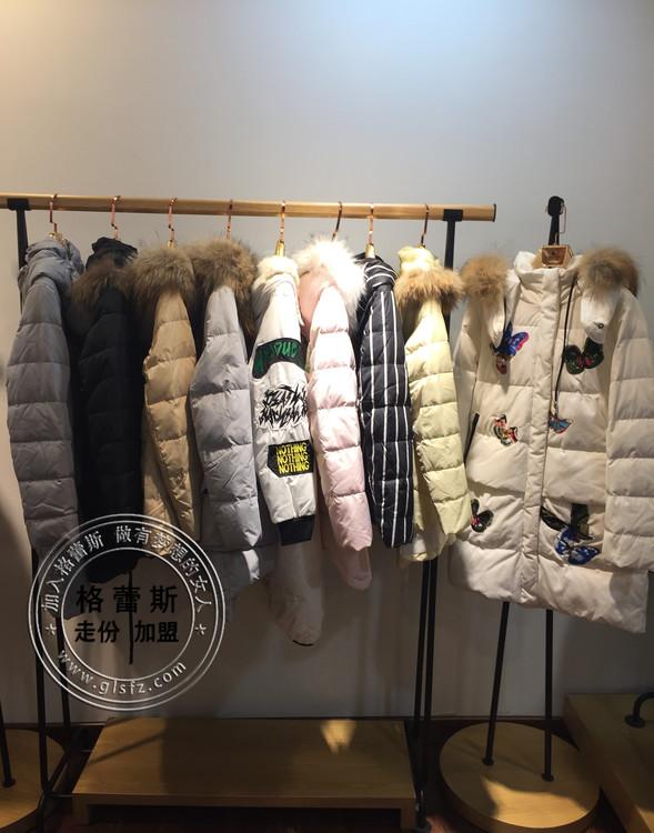 性价比高的羽绒服、韩以羽绒服折扣批发、深圳格蕾斯女装折扣店加盟