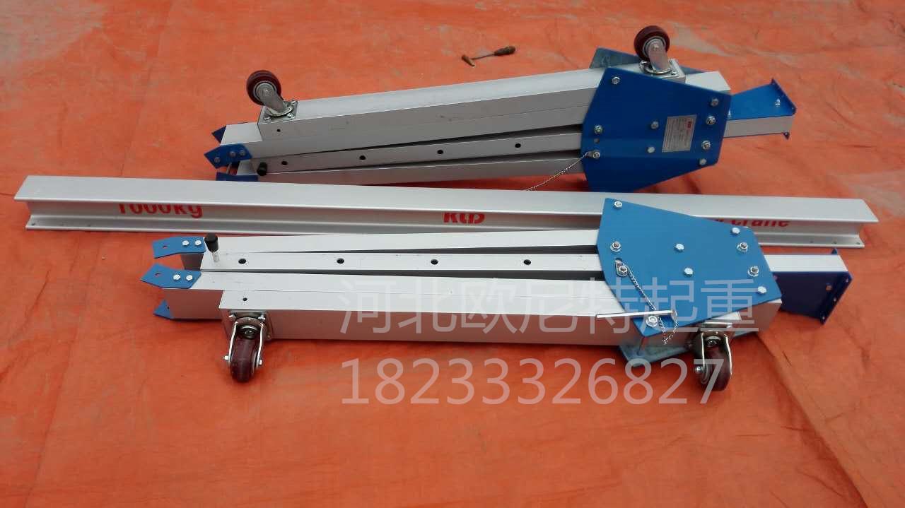 铝合金龙门吊、厂家专业定做铝合金龙门架、轻小型龙门吊
