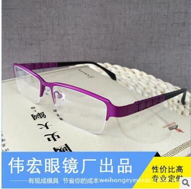 新款 混色近视镜框 多彩近视镜框 学生近视镜框 深圳眼镜厂家