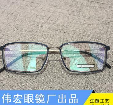 深圳眼镜厂专业定做 近视眼镜架 韩款眼镜框 9.6克超轻镜框