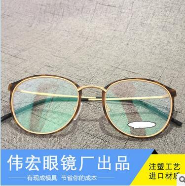 纯钛眼镜框架 超轻纯钛眼镜 钛眼镜架 深圳厂家专业定做 批发