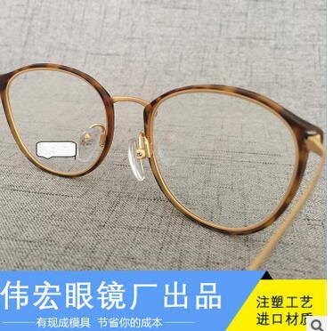 纯钛眼镜框架 批发 超轻近视眼镜架 纯钛半框紫色时尚镜