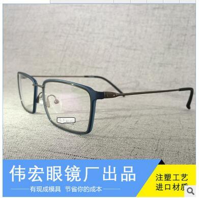 厂家定制 多彩近视镜框 学生近视镜框 混色近视镜框
