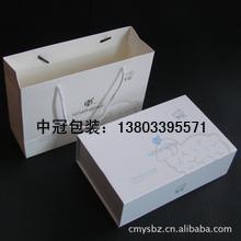 邯郸化妆品包装盒、邯郸化妆品礼盒、邯郸化妆品包材、邯郸化妆品套盒